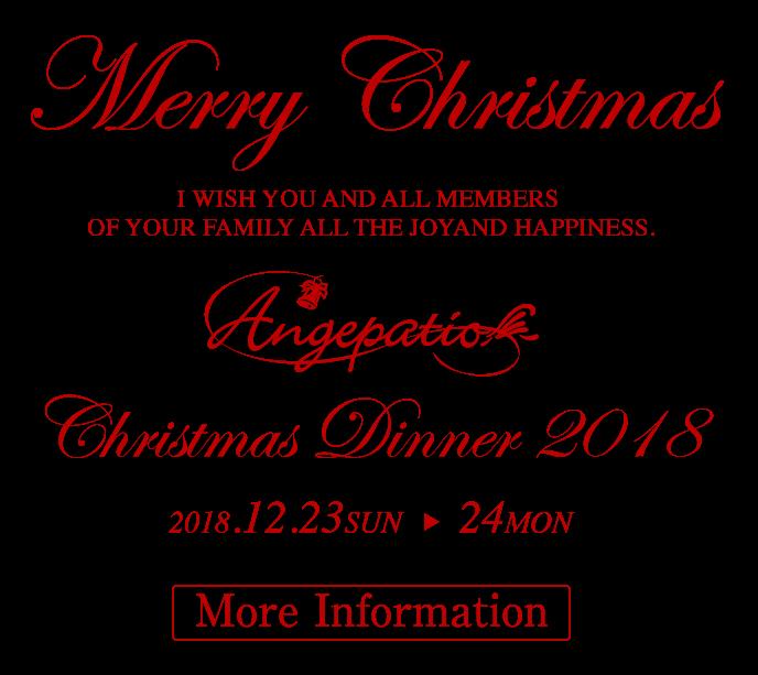 2018 Chistmas Dinner